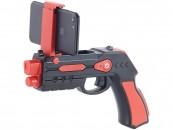 Elektronisches Spielzeug Callstel AR-Pistole im Test, Bild 1