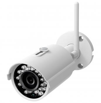 IP-Kamera Kathrein WIK 100 im Test, Bild 1